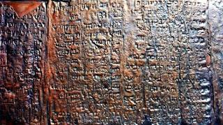 2 Fragmento del Rollo de Cobre Foto Cluechaser (4)