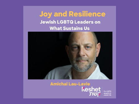 Copy-of-Copy-of-Copy-of-Jewish-LGBTQ-Leaders-on-What-Sustains-Us-–-Rabbi-Lauren-Tuchman-8