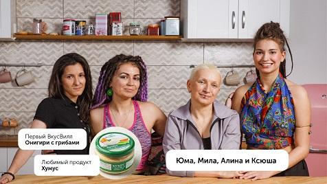 Familia-Yuma-lesbianas